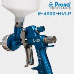 PRONA Automatic Spray Gun