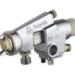 Automatic Spray Gun